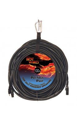 MPCOMBO-100 - Perfect Pair Powered Speaker Cable Assembly (100')