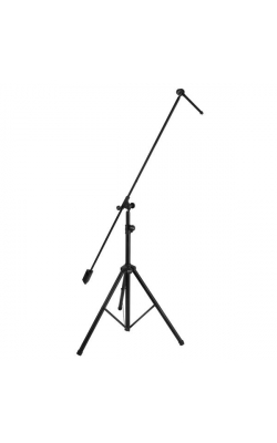"SB9600 - Tripod Studio Boom w/ 7"" Mini Boom Extension"