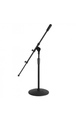 MS9417 - Drum/Amp Mic Stand w/ Telescoping Boom